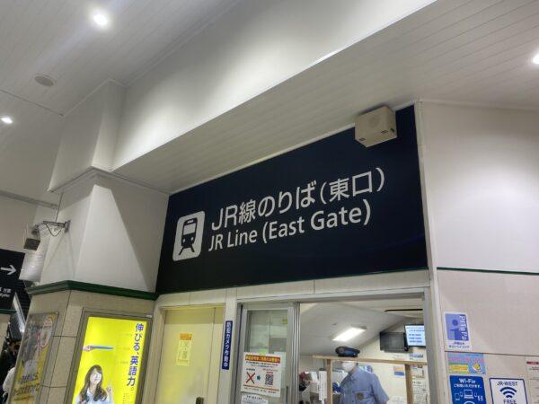 神戸ビューティークリニックアクセス1