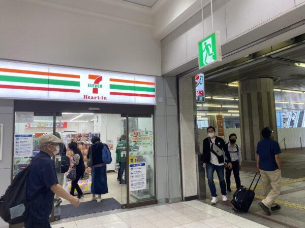 神戸ビューティークリニックアクセス2
