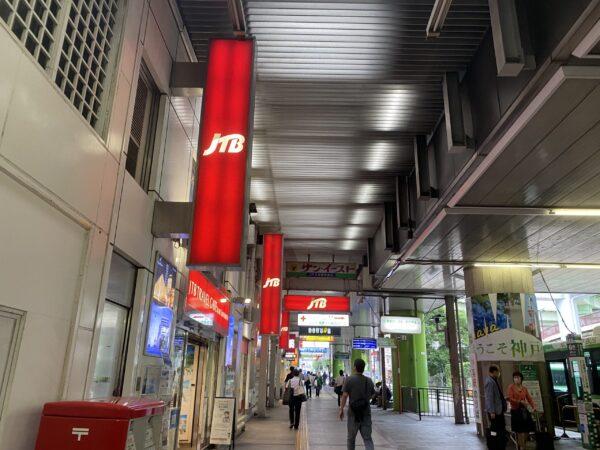 神戸ビューティークリニックアクセス3
